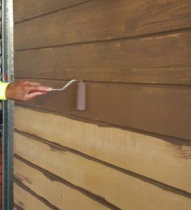 wood-grain-app-6