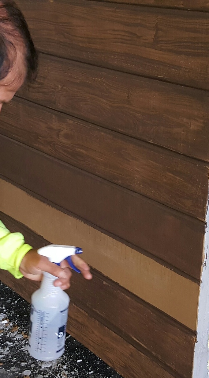 Cifs 174 Wood Grain Master Wall